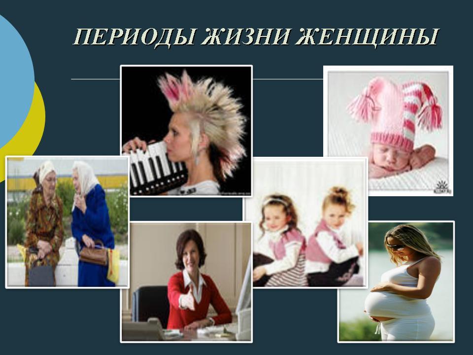 лекция здоровый образ жизни для школьников