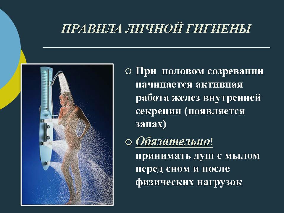 golie-foto-ruslana-pisanka