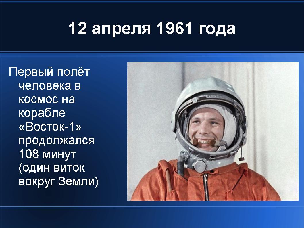 Урок изо 2 класс день космонавтики фото