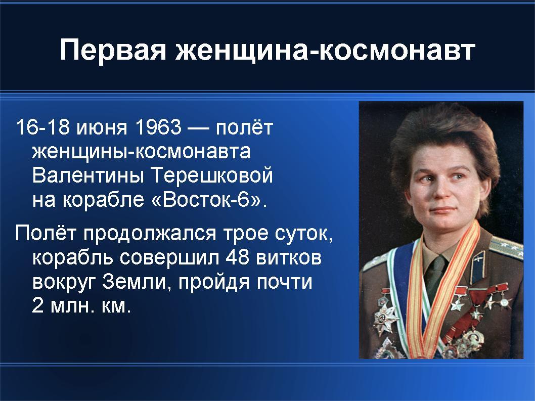 12 апреля – День космонавтики: https://festival.1september.ru/articles/616421