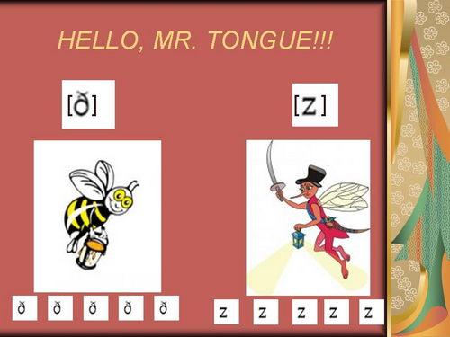урок английского диалог знакомство