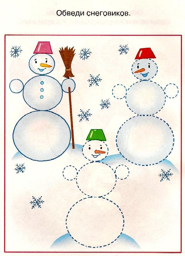 Снеговик для детей 2-3 лет
