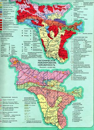 Практическая работа по географии на