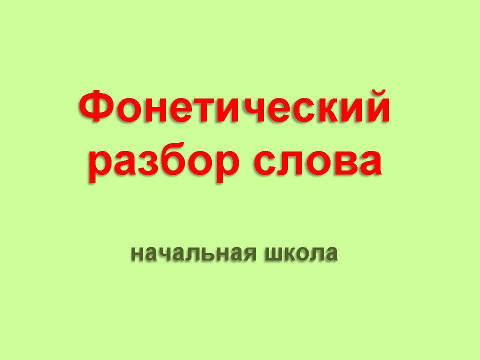 кредит под залог недвижимости москва без справки о доходах