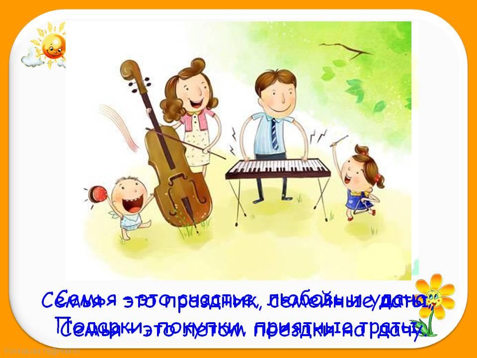 детская музыка без слов скачать бесплатно