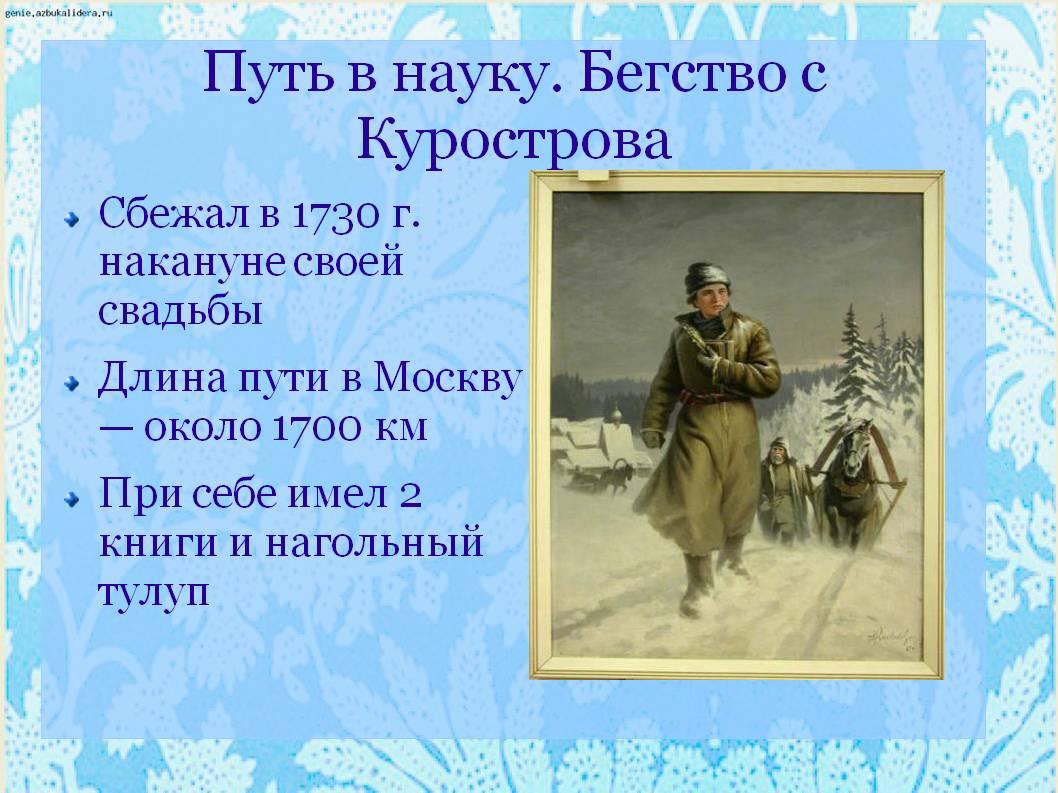 презентация к уроку россия при павле 1