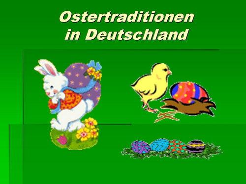знакомство и представления на немецком языке