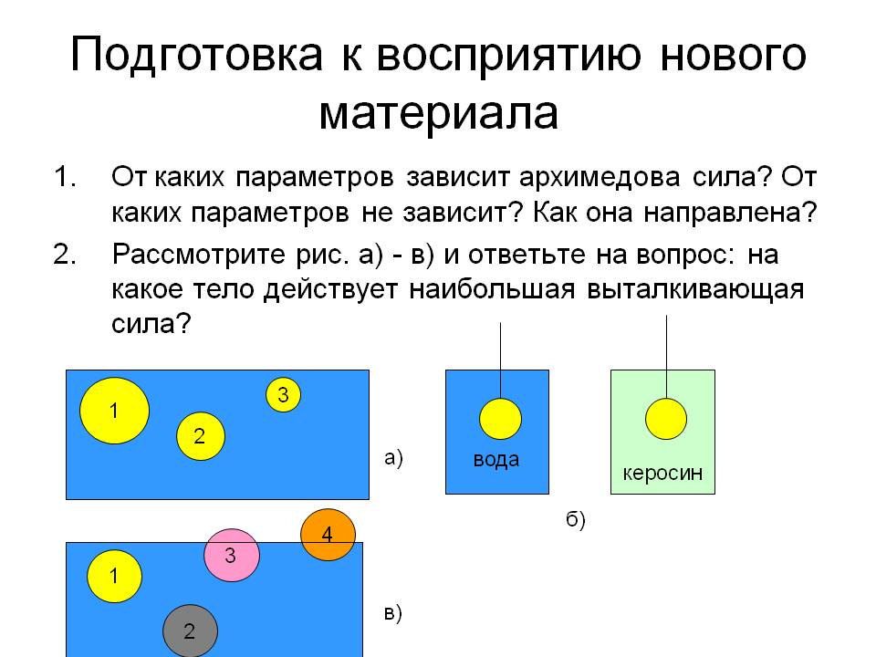гдз онлайн 4 класс математика кочина листопад