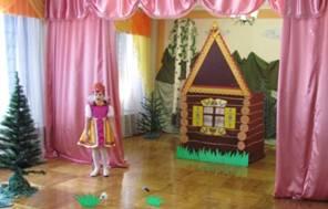 Как сделать дом для сказки