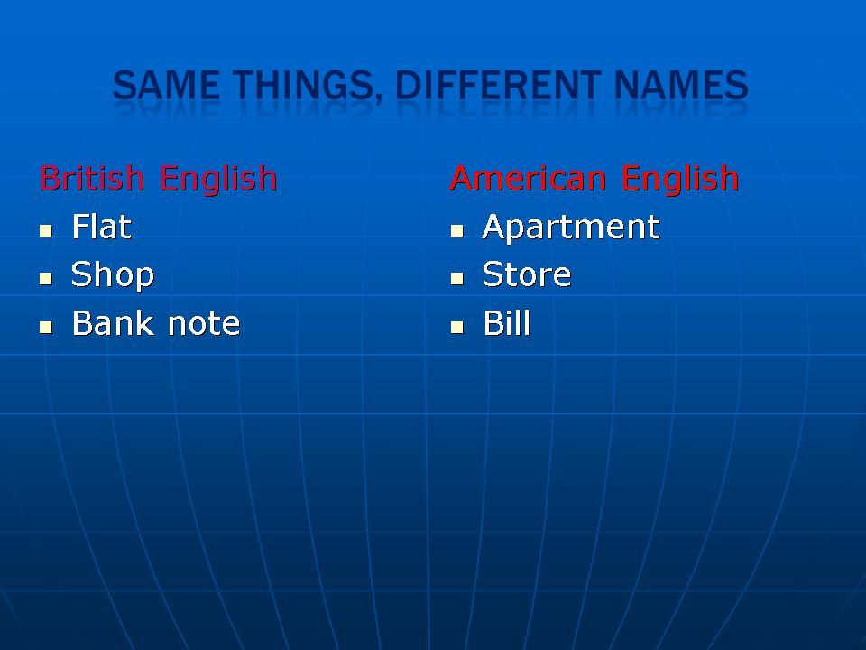 урок знакомство английского языка в 9 классе