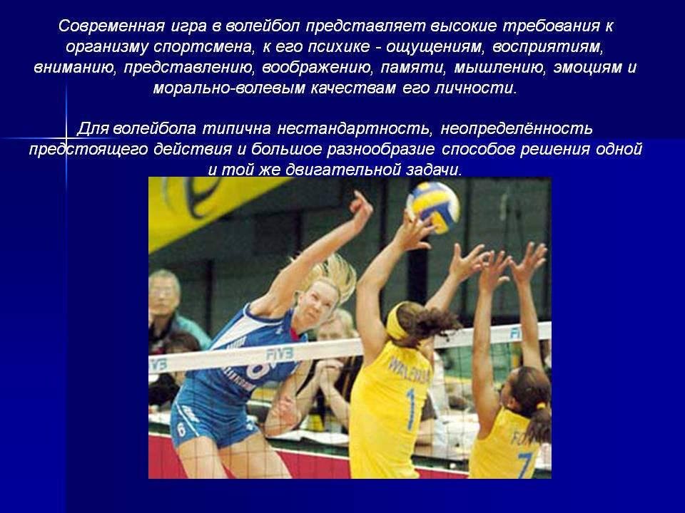 Сценарий спортивного мероприятия