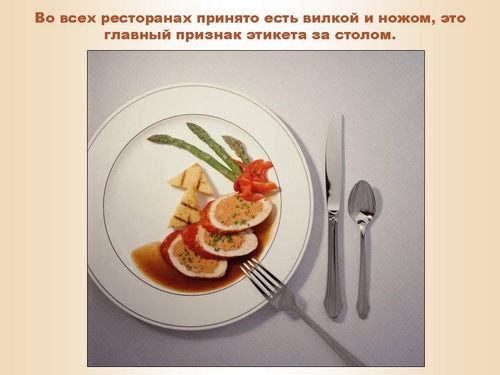 программа разговор о правильном питании разработки уроков