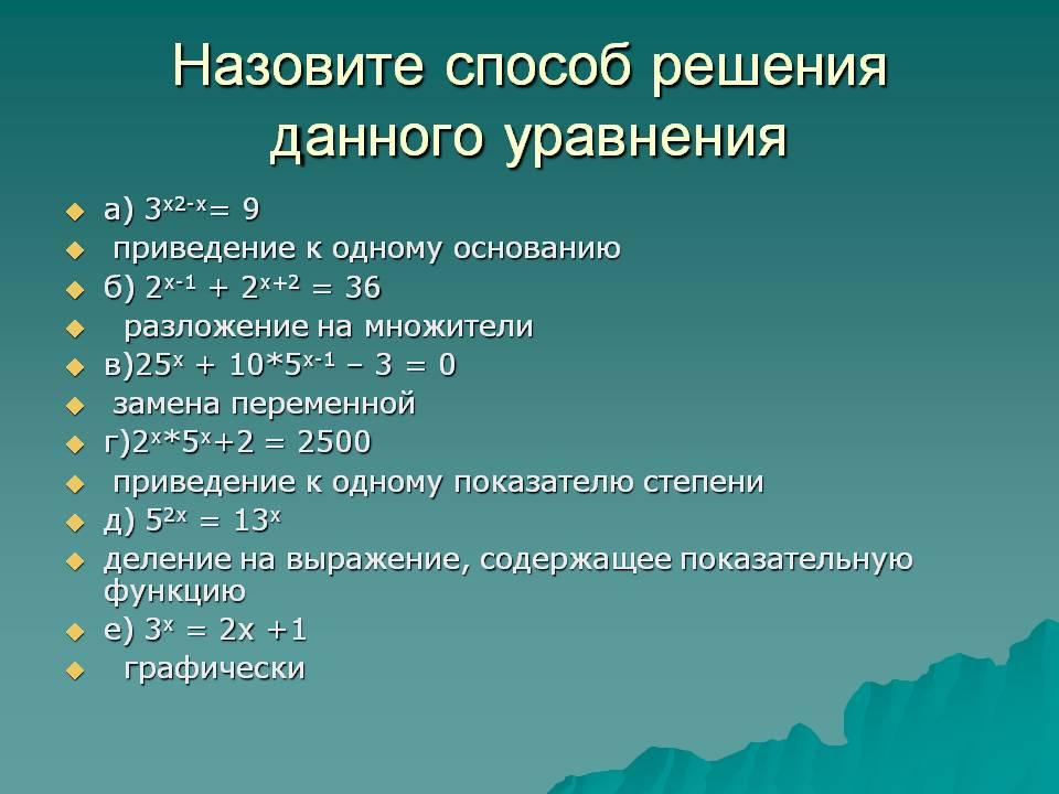 11 родионова класс экономика решебник