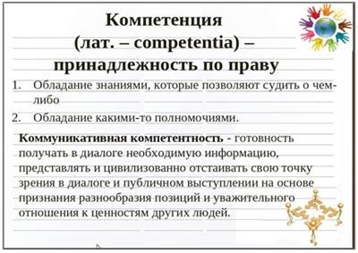 ответы по физике 7 класс ильченко