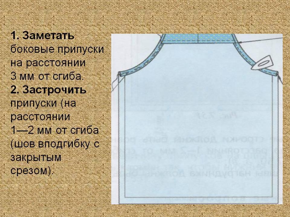 Программа мастерская рукоделия
