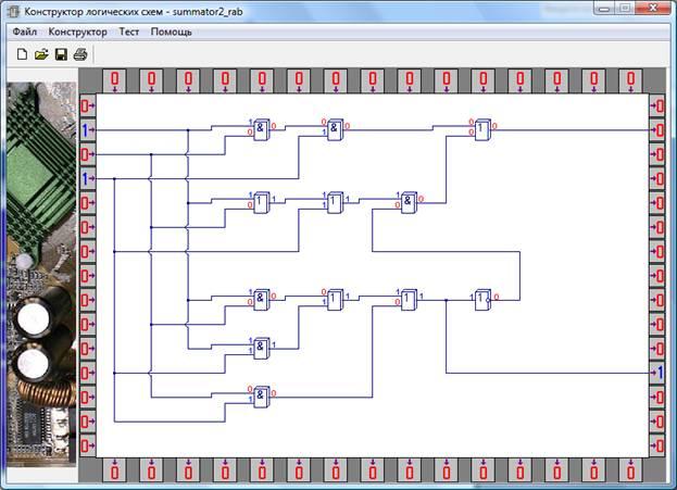 программа для построения логических схем - фото 5