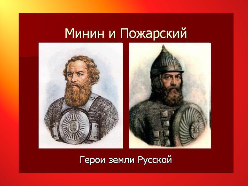 Сценарий праздника День защитника Отечества, День России, Новый год - 2019 рекомендации