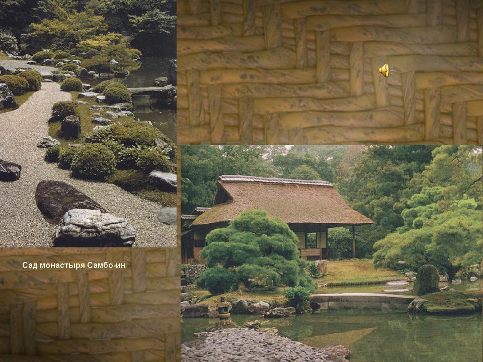 фильм о японии для урока географии