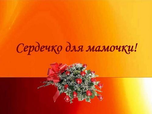 Праздник 1 апреля по церковному календарю