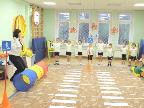 Физкультурные занятия в нетрадицонной форме. Тема: