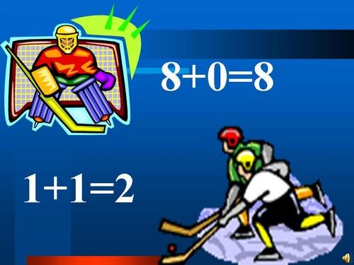 Математика в спорт прогнозе