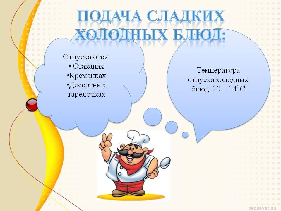 Рецепты блюд северного кавказа