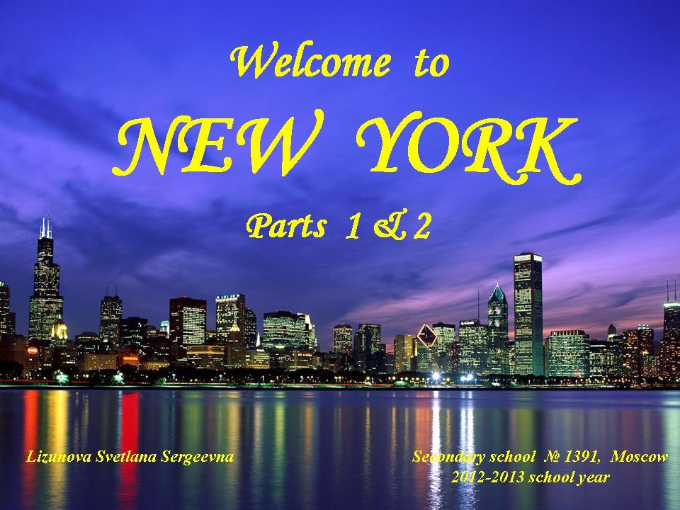 Презентация На Тему New York