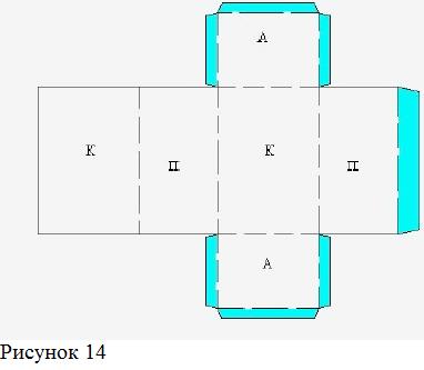 Как сделать параллелепипед из картона схемы