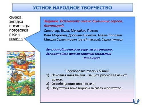 история древней руси учебник 6 класс