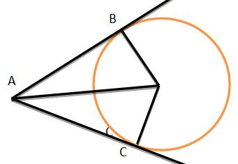Тест 13 Прямоугольный Треугольник 25-30 Вариант 2