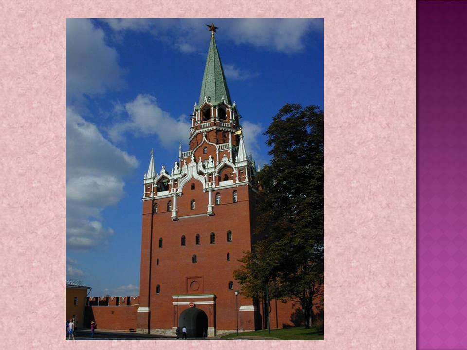 история столичного кремля для малышей