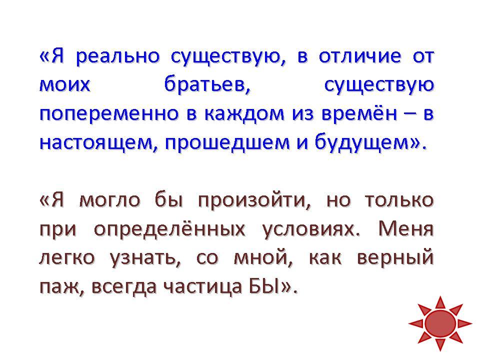 схема анализа урока русского языка.