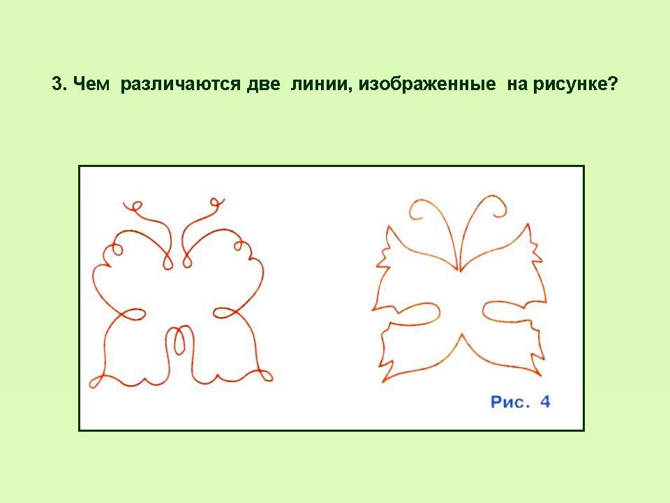 Педагогика в рисунках