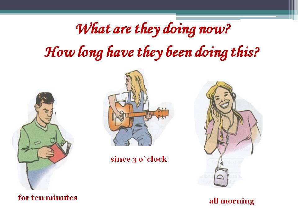 урок английского языка знакомсво с временем