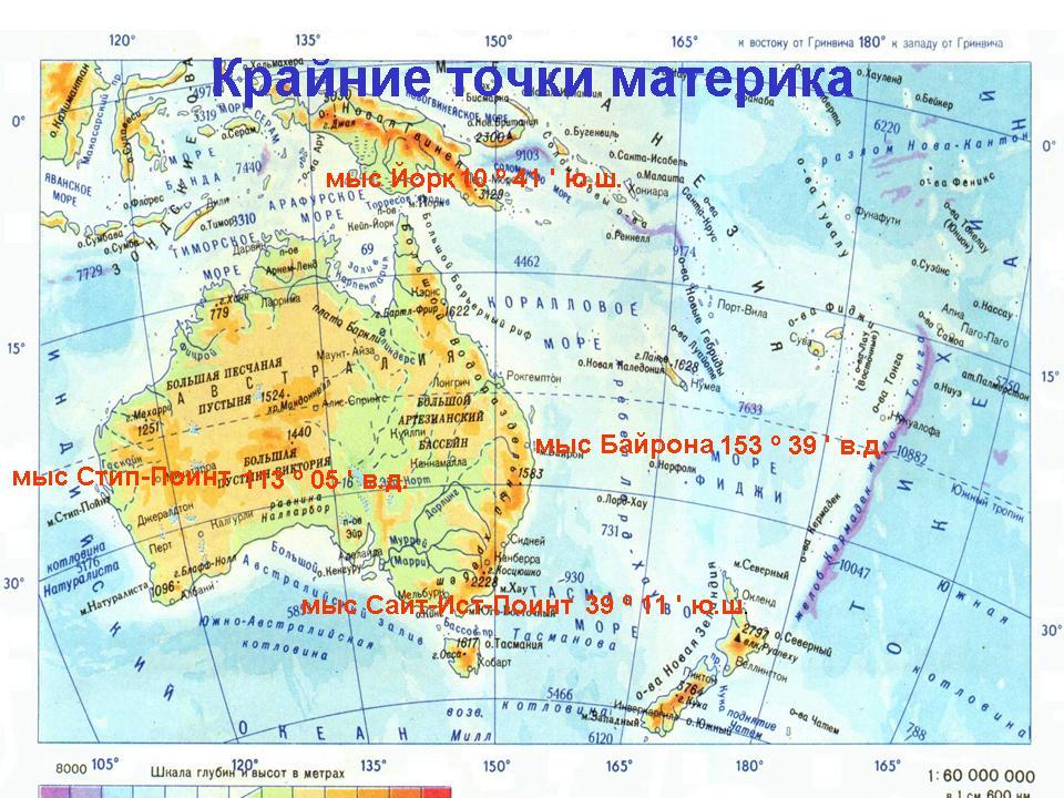 полезные ископаемые на карте россии условные обозначения