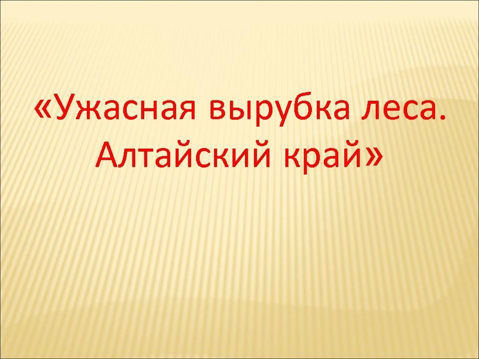 Знакомства рязанская обл михайлов