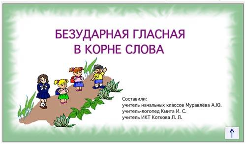 программа перво лого: