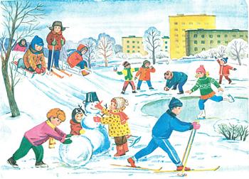 Картинки с дорожным движением для детского сада