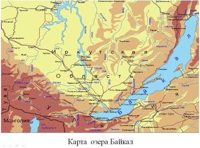 положение озера Байкал.