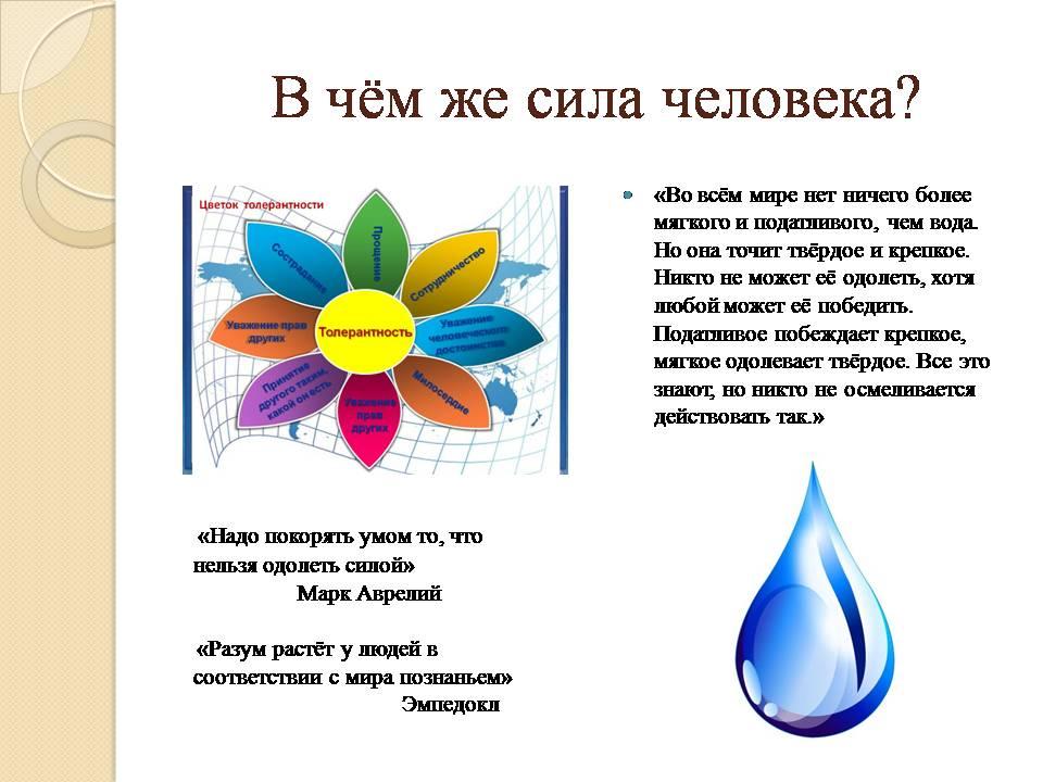 """""""Генетическая связь между"""