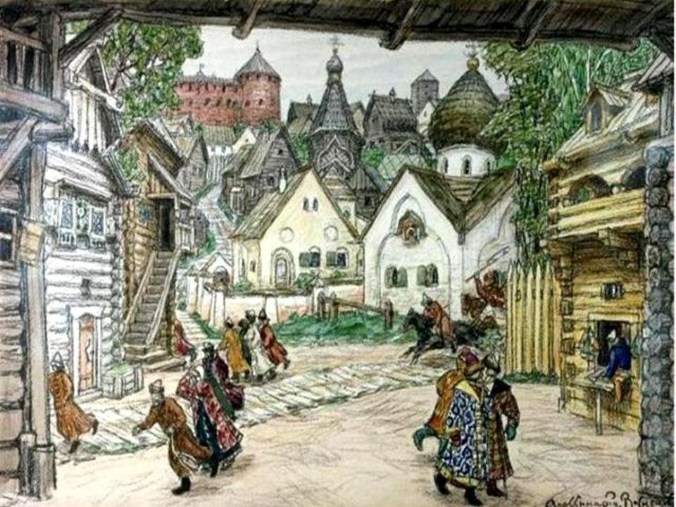 исторические личности в песни о купце калашникове Изучение поэмы М.Ю. Лермонтова  Песня про царя Ивана.