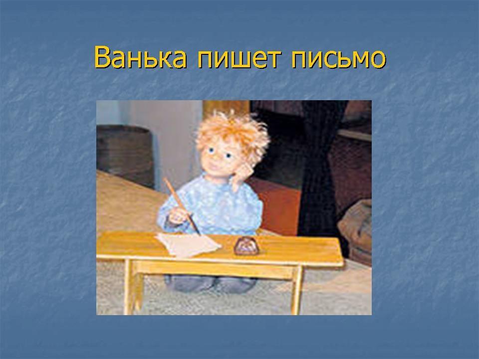 Чехов м о знакомства 10