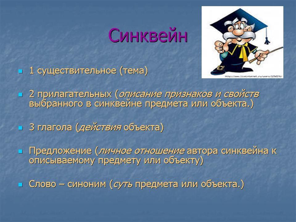 Чехов м о знакомства 3