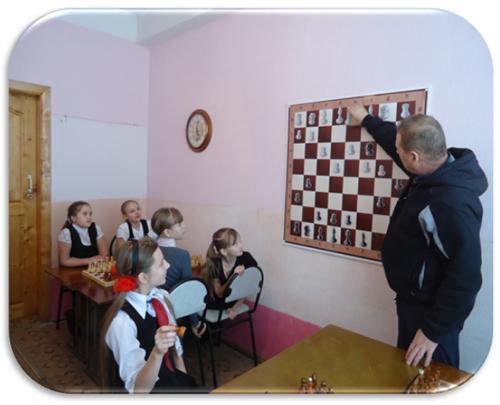 Картинки по запросу фото урок шахмат на демонстрационной доске