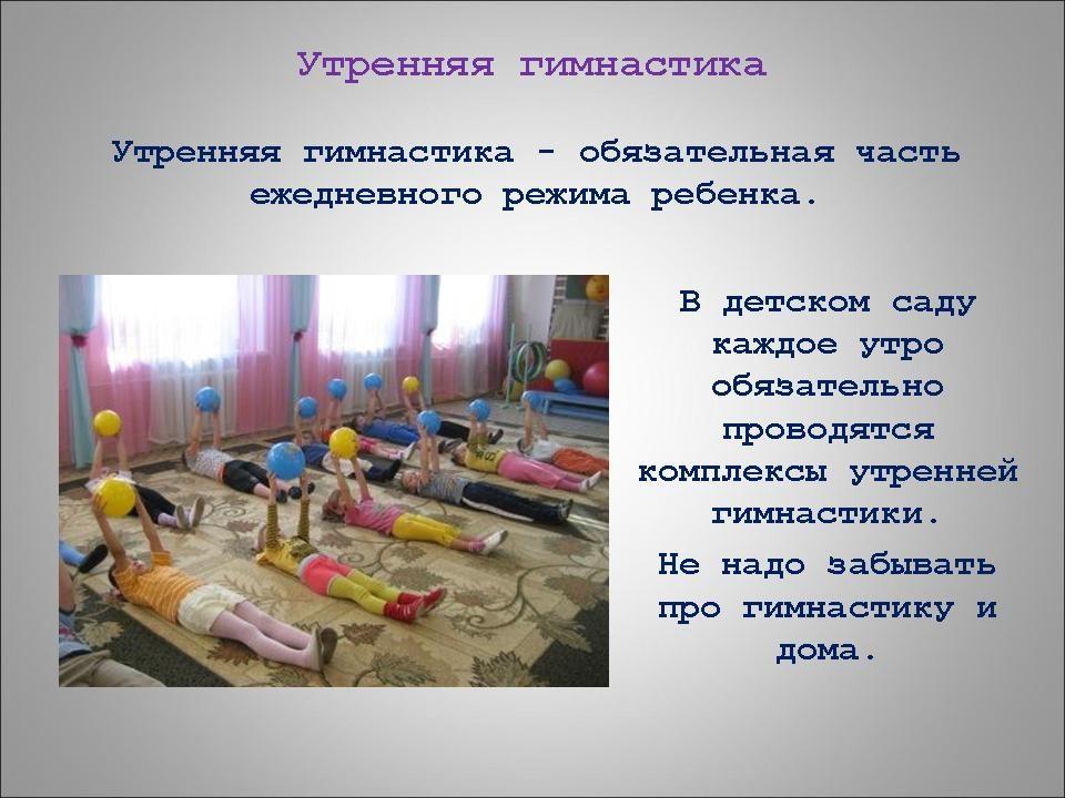 Презентация Инклюзивное Образование В Доу По Фгос