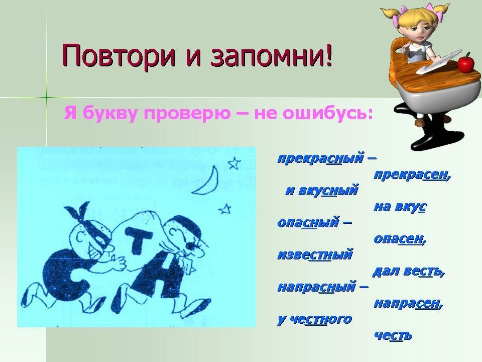 """""""Компьютерный вариант курса"""