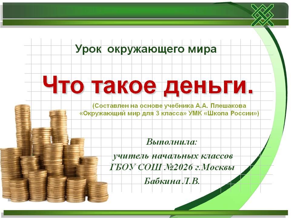 валютные переводы из банка кубань кредит
