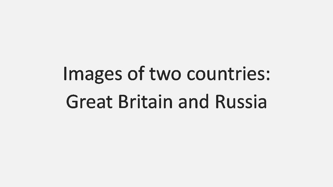 Презентацию на тему российская федерация на английском