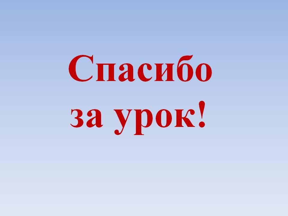 урок знакомство по истории с киевской русью