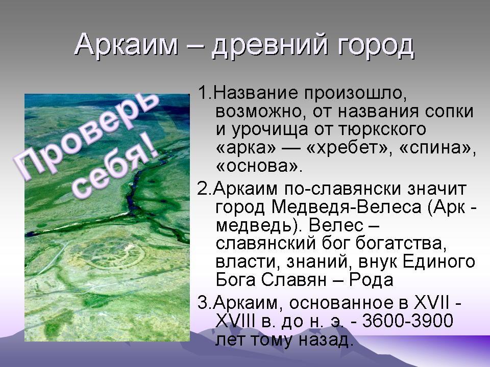 Культура Народов Урала Презентация